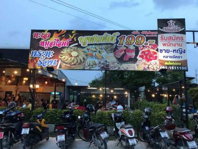 อาคารพาณิชย์ 1400000 ชลบุรี เมืองชลบุรี ดอนหัวฬ่อ