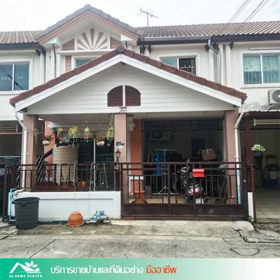 ทาวน์เฮาส์ 1650000 ปทุมธานี ธัญบุรี ประชาธิปัตย์