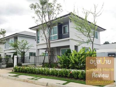 บ้านเดี่ยว 4500000 กรุงเทพมหานคร เขตจอมทอง จอมทอง
