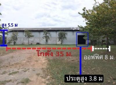 โกดัง 60000 ราชบุรี เมืองราชบุรี ห้วยไผ่