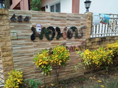 หอพัก 9800000 นครพนม เมืองนครพนม นาราชควาย
