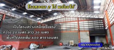 โรงงาน 25000000 สมุทรสาคร เมืองสมุทรสาคร คอกกระบือ
