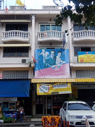 อาคารพาณิชย์ 7000000 นนทบุรี ปากเกร็ด ปากเกร็ด
