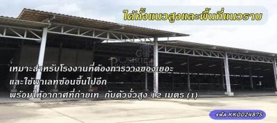 โรงงาน 58000000 กรุงเทพมหานคร เขตภาษีเจริญ ปากคลองภาษีเจริญ