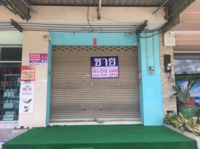 อาคารพาณิชย์ 5200000 ชลบุรี เมืองชลบุรี เสม็ด