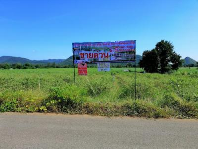 ที่ดิน 86368125 กาญจนบุรี เมืองกาญจนบุรี วังด้ง