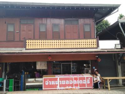 บ้านพร้อมที่ดิน 8000000 แม่ฮ่องสอน เมืองแม่ฮ่องสอน จองคำ