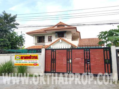บ้านเดี่ยว 6300000 นนทบุรี ปากเกร็ด บ้านใหม่