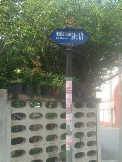 โกดัง 15500000 นนทบุรี เมืองนนทบุรี บางกระสอ