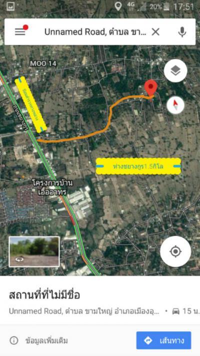 ที่ดิน 220000 อุบลราชธานี เมืองอุบลราชธานี ขามใหญ่