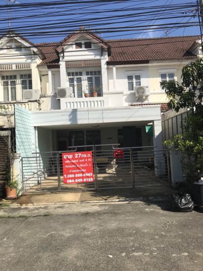 ทาวน์เฮาส์ 1850000 ปทุมธานี ธัญบุรี บึงยี่โถ
