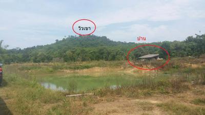 ที่ดิน 7537000 จันทบุรี ท่าใหม่ เขาแก้ว