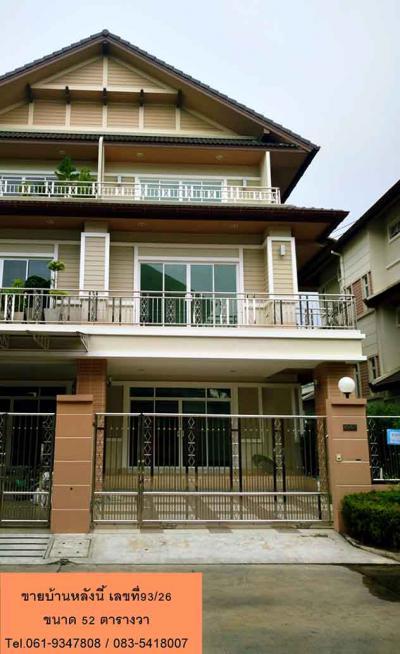 บ้านแฝด 5990000 กรุงเทพมหานคร เขตบางแค หลักสอง