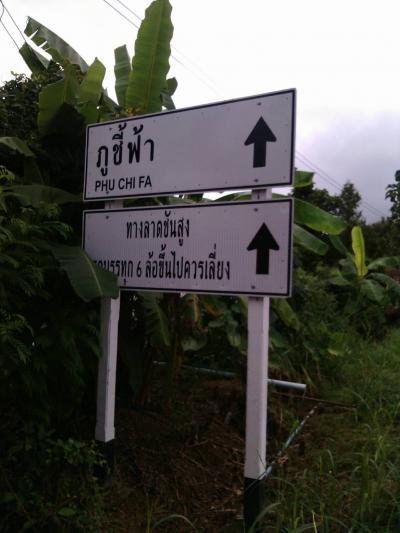 ที่ดิน 85000000 เชียงราย ขุนตาล ยางฮอม