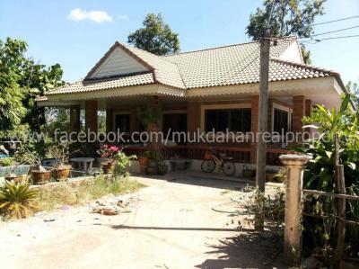 บ้านเดี่ยว 2099999 มุกดาหาร เมืองมุกดาหาร ศรีบุญเรือง