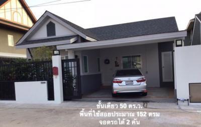 บ้านเดี่ยว 4000000 ชลบุรี เมืองชลบุรี แสนสุข