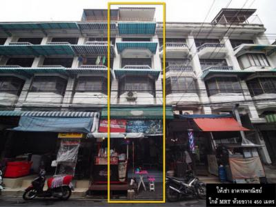 อาคารพาณิชย์ 40000 กรุงเทพมหานคร เขตห้วยขวาง ห้วยขวาง