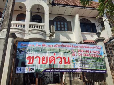 ทาวน์เฮาส์ 1200000 ปทุมธานี ธัญบุรี ประชาธิปัตย์