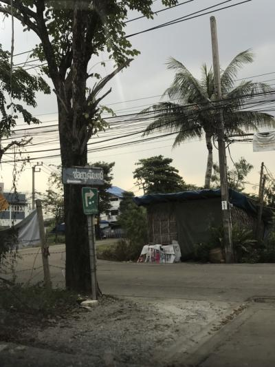 ที่ดิน 3060000 กรุงเทพมหานคร เขตภาษีเจริญ บางแวก
