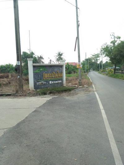 ที่ดิน 1350000 นนทบุรี บางใหญ่ บ้านใหม่