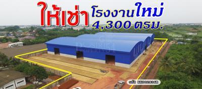 โรงงาน 400000 สมุทรสาคร เมืองสมุทรสาคร ท่าทราย
