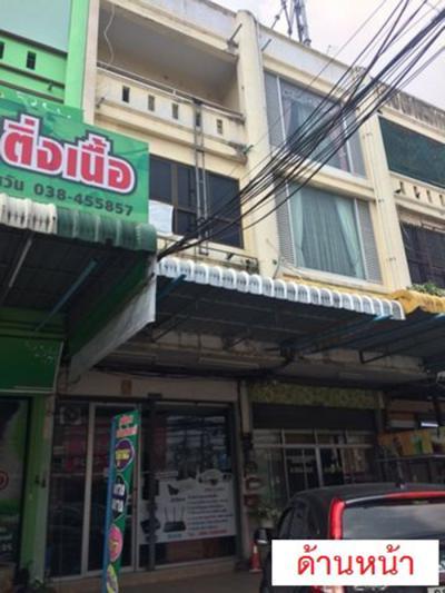 อาคารพาณิชย์ 5800000 ชลบุรี เมืองชลบุรี เสม็ด