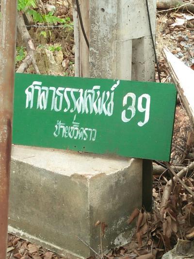 ที่ดิน 3312000 กรุงเทพมหานคร เขตตลิ่งชัน บางระมาด