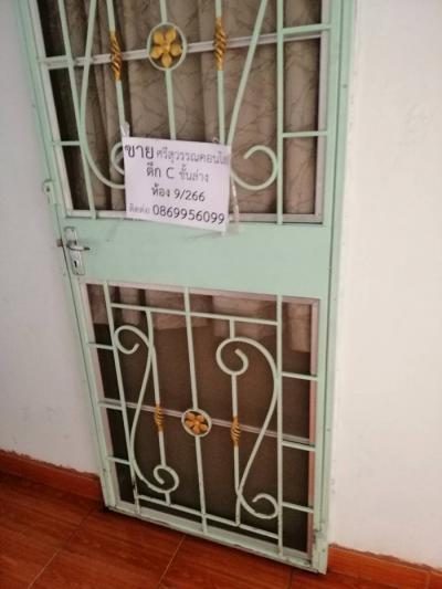คอนโด 550000 กรุงเทพมหานคร เขตลาดพร้าว ลาดพร้าว