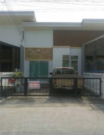 ทาวน์เฮาส์ 990000 ชลบุรี บ้านบึง บ้านบึง