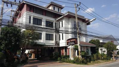โรงแรม 29000000 เชียงราย เมืองเชียงราย เวียง