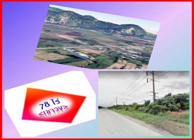 ที่ดิน 785000 สระบุรี พระพุทธบาท เขาวง