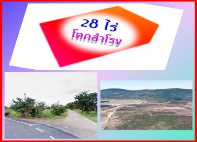 ที่ดิน 98000 ลพบุรี โคกสำโรง เพนียด