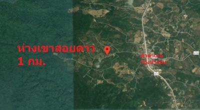 บ้านพร้อมที่ดิน 2700000 จันทบุรี โป่งน้ำร้อน ทับไทร