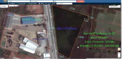 ที่ดิน 70575000 นครปฐม กำแพงแสน วังน้ำเขียว