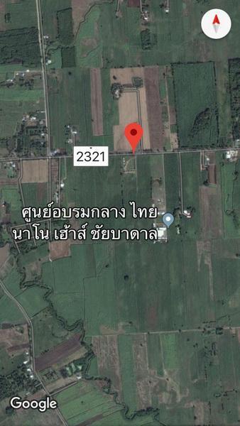 ที่ดิน 20000000 ลพบุรี ชัยบาดาล นิคมลำนารายณ์