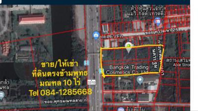 ที่ดิน 0 นครปฐม พุทธมณฑล ศาลายา