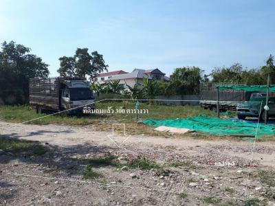 ที่ดิน 70000 กรุงเทพมหานคร เขตสวนหลวง สวนหลวง