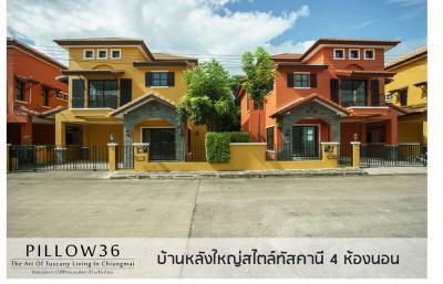 บ้านเดี่ยว 3998000 เชียงใหม่ สันทราย หนองจ๊อม