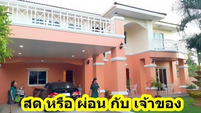 บ้านเดี่ยวสองชั้น 7900000 ขอนแก่น เมืองขอนแก่น บ้านเป็ด