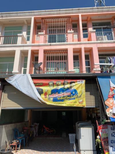 อาคารพาณิชย์ 3000000 สระบุรี เมืองสระบุรี ดาวเรือง