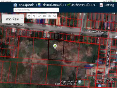 ที่ดิน 4386000 กรุงเทพมหานคร เขตสายไหม ออเงิน