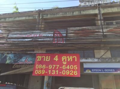 อาคารพาณิชย์ 0 ชลบุรี เมืองชลบุรี บางทราย