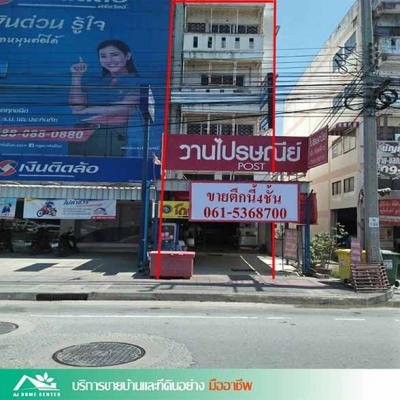 อาคารพาณิชย์ 12900000 นนทบุรี บางกรวย บางขนุน
