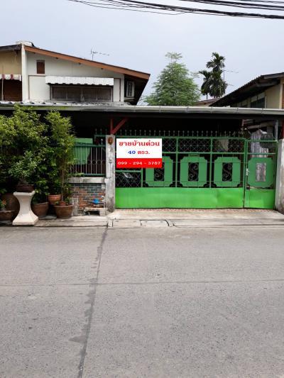 บ้านแฝด 4290000 นนทบุรี เมืองนนทบุรี ท่าทราย