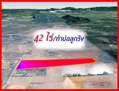 ที่ดิน 350000 สระบุรี เฉลิมพระเกียรติ พุแค