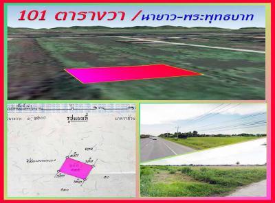 ที่ดิน 285000 สระบุรี พระพุทธบาท นายาว