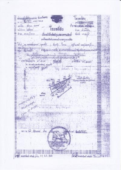 ที่ดิน 1665000 ราชบุรี บ้านโป่ง ลาดบัวขาว