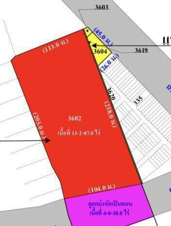 ที่ดิน 80365200 กรุงเทพมหานคร เขตบางกะปิ คลองจั่น