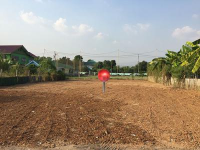 ที่ดิน 0 กรุงเทพมหานคร เขตคลองสามวา สามวาตะวันออก