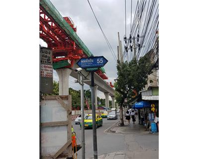 ที่ดิน 38220000 กรุงเทพมหานคร เขตบางเขน อนุสาวรีย์